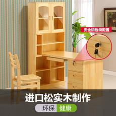实木书桌书架组合家用成人书柜学生儿童松木学习桌台式转角电脑桌