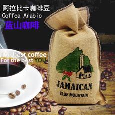 麻袋装牙买加蓝山咖啡豆原装可代磨咖啡粉纯黑咖啡粉超星巴克一磅