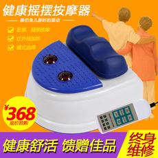 足疗按摩机中老年人腿部足疗按摩器 摇摆机足部脚底保养