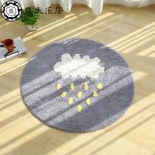 云朵雨全棉圆形地毯卧室长毛地毯儿童爬行垫电脑椅地垫吊床圆地毯