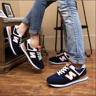 新款韩国N字鞋 青春潮流透气英伦韩版 日常休闲棉鞋37码38码男鞋