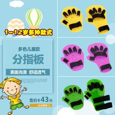 分指板手指康复训练器儿童分指器小孩中风偏瘫骨折手指固定矫正器