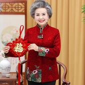 老年人秋装女唐装外套2018新款60-70-80岁老人奶奶装民族风服装