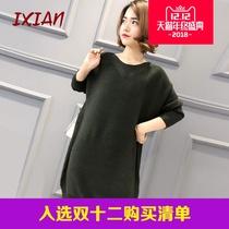 中长款 韩版 羊毛针织衫 拼蔻2018秋冬新款 女装 低圆领宽松套头