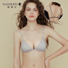 歌瑞尔夏季甜美性感前扣美背内衣三角杯薄款 无钢圈少女文胸罩