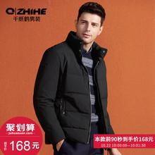 千纸鹤2018冬季新款男士加厚短款羽绒服青年修身保暖立领外套潮男