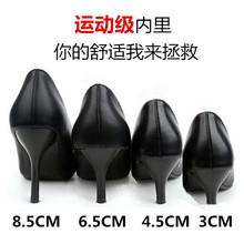正装 女细跟尖头酒店工作鞋 高跟鞋 女中跟黑色礼仪职业网红性感单鞋
