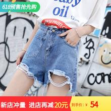 牛仔裤女2019夏季搭配新款高腰阔腿A字短裤宽松破洞显瘦 新品热卖