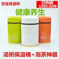 香港世宝陶瓷保温杯骨瓷内胆真空不锈钢焖烧杯焖烧罐闷烧杯焖烧壶