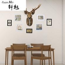 轩魅欧式照片墙鹿头壁挂组合相框家居玄关沙发背墙实木装饰画框相