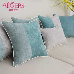 Cushion queen's plush armrest cushion cover new Chinese styl