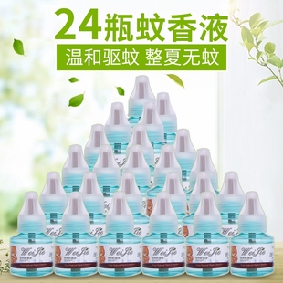 24 bottles of electric mosquito repellent incense liquid ins