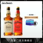 杰克丹尼Jack Daniel`s田纳西州威士忌蜂蜜火焰杰克700ml洋酒组合