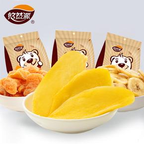 【悠然派芒果干100gx1袋】泰国味水果果脯蜜饯网红小吃零食混合装