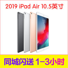 New Apple/Apple iPad Mini 5 2019 10.5 iPad Air3 7.9 inch Mini tablet