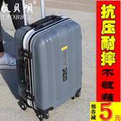 网红拉杆箱抖音可爱行李箱小型女万向轮静音带减震空乘轻便密码