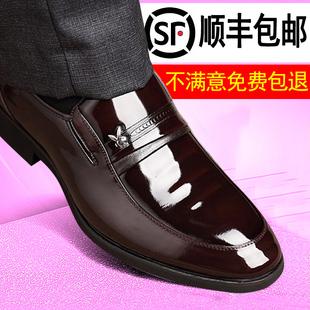 秋天冬季男款商务内增高鞋商务正装漆皮牛皮真皮结婚中年皮鞋男鞋