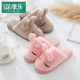 冬季棉拖鞋可爱保暖毛绒男女式家居家用室内一家三口防滑情侣拖鞋