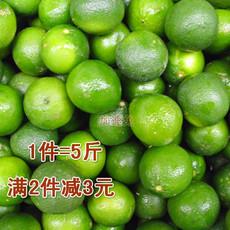 越南小青柠檬 5斤 新鲜青柠檬 皮薄多汁  坏包赔