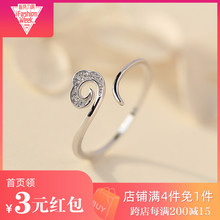 Bling Hand-made [Xiangyun] Transfer Ring Female Pure Silver Fine Opening Adjustable Forefinger Ring Delicate Full Diamond
