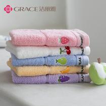 洁丽雅小毛巾 纯棉卡通可爱儿童毛巾全棉吸水洗脸面巾小面巾 三条