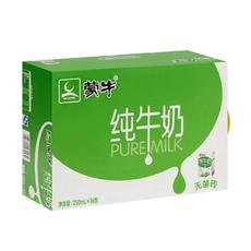 蒙牛纯牛奶无菌砖250ml×16盒电商装 2月新货