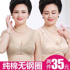中老年人纯棉前扣文胸薄款无钢圈妈妈胸罩大码背心式通用女士内衣
