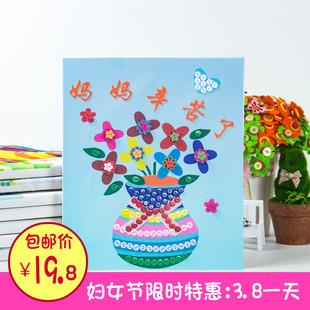 纽扣画diy手工材料包 幼儿园小班儿童创意益智粘贴画妇女节礼物花