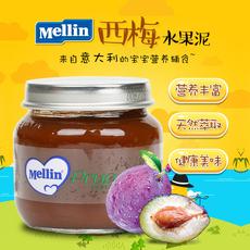 进口意大利Mellin美林1段西梅泥婴幼儿童宝宝辅食水果泥4个月以上