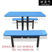 食堂餐桌 包邮 玻璃钢加厚学生员工连体快餐桌子 不锈钢饭堂餐桌椅