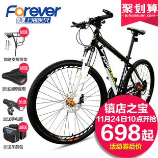永久山地自行车27/30变速男女式成人学生青少年铝合金单车YE8.3