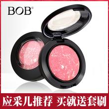 胭脂裸妆保湿 BOB烘烤腮红正品 提亮肤色自然遮瑕腮红盘持久彩妆