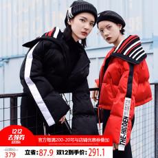 S家原创女装冬季2017新款韩版短款棉服ulzzang长袖加厚chic外套潮