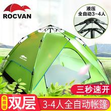 诺可文全自动液压露营帐篷户外2至3人二室一厅加厚防雨野外包邮