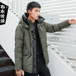 布衣传说外套男冬季中长款连帽假两件羽绒服男式青年保暖上衣潮流