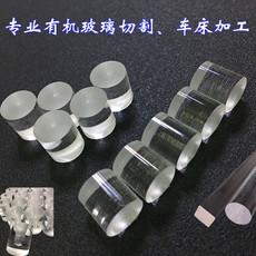 专业亚克力棒切割定制 灯具装饰透明玻璃棒 有机玻璃棒实心水晶