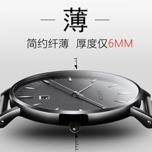 手表潮新款 2017全自动机械表正品 防水真皮带简约男士 概念学生男表