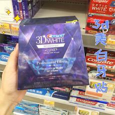 美国佳洁士牙贴 3D超强密集型20对/40片 快速美白祛牙渍 强效型