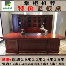 老板办公桌 老板桌 老板台  经理桌总裁桌 实木大班桌2.8米