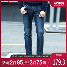 柒牌男装牛仔裤冬季加绒款牛仔裤舒适保暖时尚修身百搭长裤男