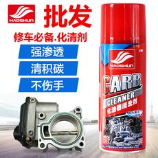 好顺 化油器清洗剂汽车摩托车化清剂除积碳节气门节流阀清洁450ml