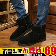 真皮男士雪地靴短筒棉鞋情侣短靴冬季加绒保暖靴子面包鞋男 中筒