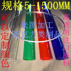 高透明亚克力管/方管子螺纹管材/有机玻璃管 现货定做封底加工件