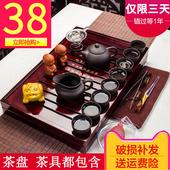 家用简约整套守静枧烫沾勺仙氨裂茶壶茶杯茶台茶道 功夫茶具套装