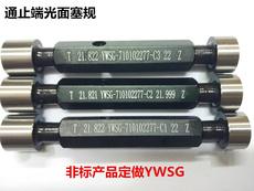 成都川台光面塞规新品非标定做产品量规检具光滑塞环规通止端螺纹