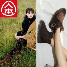 人本雪地靴女短筒冬季保暖加绒韩版短靴女学生平底棉鞋百搭女靴子