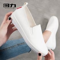 回力女鞋 春一脚蹬鞋 低帮单鞋 时尚 小白鞋 休闲鞋 子平底护士鞋 韩版