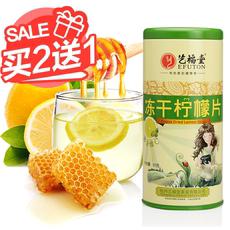 【天猫超市】艺福堂蜂蜜冻干柠檬片泡茶 干片80g花茶水果茶柠檬茶