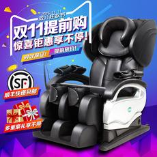 航科家用按摩椅多功能全身全能零重力老人智能沙发椅子腰部按摩器