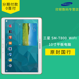 Samsung/三星 SM-T800 GALAXY Tab S WLAN 16GB平板电脑安卓10寸